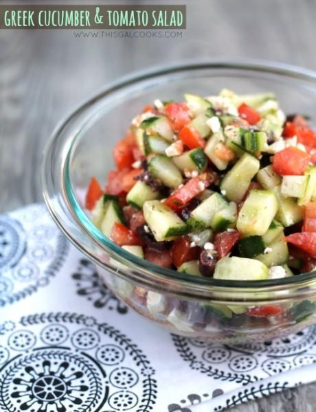 Greek Cucumber & Tomato Salad from www.thisgalcooks.com wm2